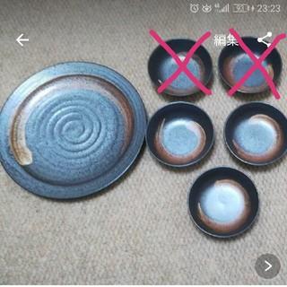 タチキチ(たち吉)の新品たち吉 大皿 小鉢(食器)