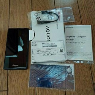 エヌティティドコモ(NTTdocomo)のドコモ AQUOS Compact SH-02H(スマートフォン本体)