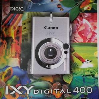 キヤノン(Canon)のキャノン Canon デジタルカメラ(コンパクトデジタルカメラ)