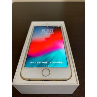 アップル(Apple)のiPhone6s 64GB ゴールドSIMフリー【画面割・おまけ付!!】(スマートフォン本体)