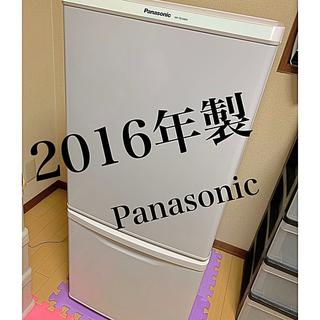 パナソニック(Panasonic)のパナソニック 冷蔵庫(冷蔵庫)