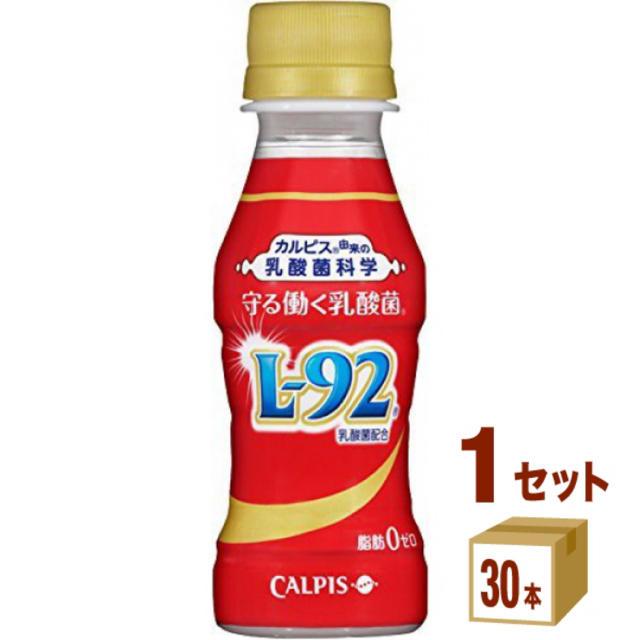 アサヒ(アサヒ)のL-92 100ml×30本 食品/飲料/酒の飲料(その他)の商品写真