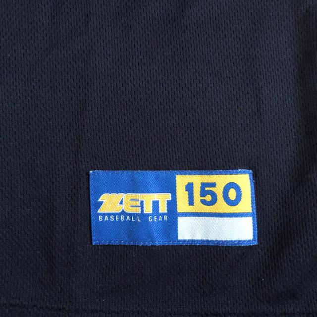 ZETT(ゼット)のZETT  野球練習着  150 スポーツ/アウトドアの野球(ウェア)の商品写真