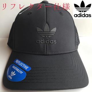アディダス(adidas)のレア【新品】adidas  USA キャップ メッシュ 黒 リフレクター仕様(キャップ)