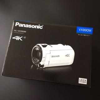 パナソニック(Panasonic)の新品・未使用  Panasonic 4KビデオカメラHC-VX990M(ビデオカメラ)