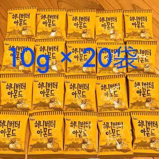 トムズ(TOMS)のハニーバター アーモンド 10g × 20個(菓子/デザート)