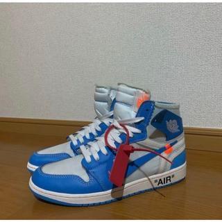 お値引き歓迎 off-white aj1 AQ0818-148 27.5cm(スニーカー)