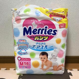 カオウ(花王)のメリーズ パンツタイプ M 58枚入り 6個(ベビー紙おむつ)