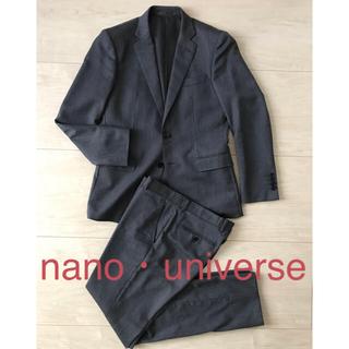 ナノユニバース(nano・universe)のnano・universe  セットアップスーツ(セットアップ)
