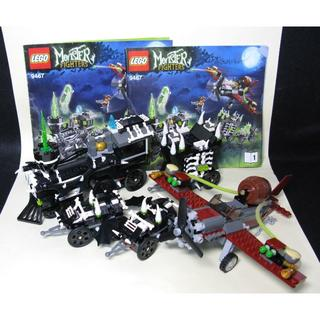 レゴ(Lego)の大人が作成 保存 レゴ モンスターファイターズ 9467 ゴースト トレイン(知育玩具)