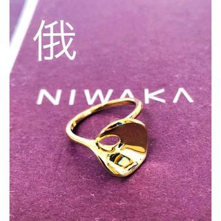 ニワカ(俄)の俄 NIWAKA k18YG 睡蓮 リング 新品 保証書 箱付き 10号(リング(指輪))