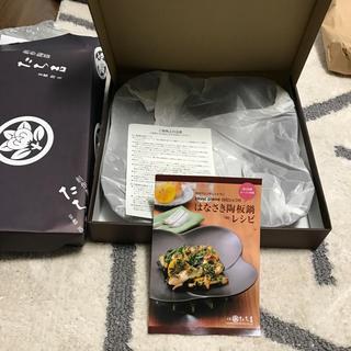 タチキチ(たち吉)のたち吉  はなさき陶板鍋(鍋/フライパン)