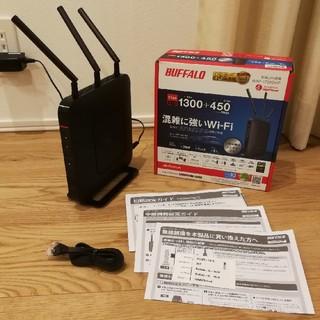 バッファロー(Buffalo)の【送料込】バッファロー 無線LANルーター WXR-1750DHP(PC周辺機器)