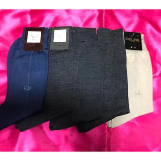 クリスチャンディオール(Christian Dior)の激安‼️ハイブランド靴下5品 定価6000円  新品、未使用(ソックス)