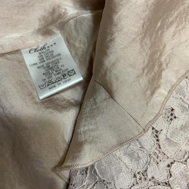 Hug O War(ハグオーワー)のcloth レースブラウス レディースのトップス(シャツ/ブラウス(半袖/袖なし))の商品写真