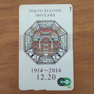 ジェイアール(JR)の東京駅記念suica(鉄道)