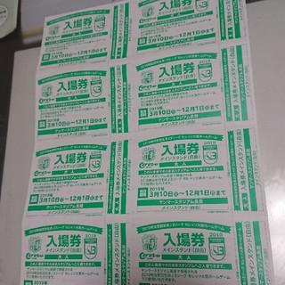 J3リーグ セレッソ大阪ホームゲーム入場券(サッカー)