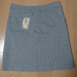 ムジルシリョウヒン(MUJI (無印良品))の新品無印台形スカート(ひざ丈スカート)