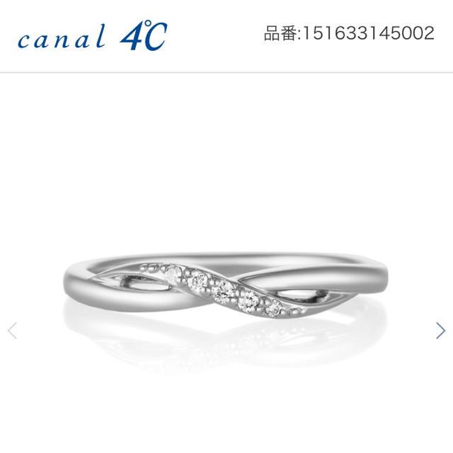 canal4℃(カナルヨンドシー)のcanal 4℃ ダイヤモンド リング Pt900 2.6g レディースのアクセサリー(リング(指輪))の商品写真
