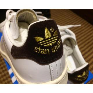 adidas - スタンスミス茶23.5