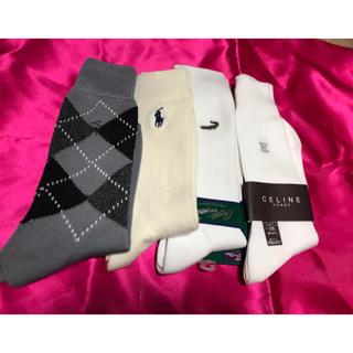セリーヌ(celine)のハイブランド靴下 4品  新品、未使用品 定価4800円(ソックス)