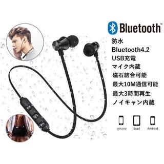 防水対応Bluetoothワイヤレスイヤホン 最大4時間使用(ヘッドフォン/イヤフォン)