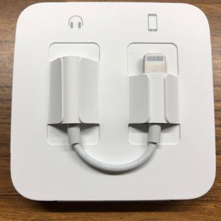 アップル(Apple)のiPhone 変換アダプタ 純正(ヘッドフォン/イヤフォン)