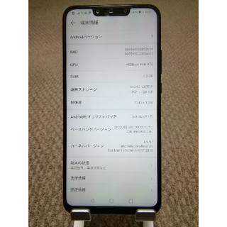 アンドロイド(ANDROID)の(中古美品) HUAWEI NOVA3 SIMフリー ブラック(スマートフォン本体)