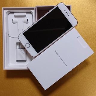 iPhone 8 64GB ゴールド au SIMロック解除済み