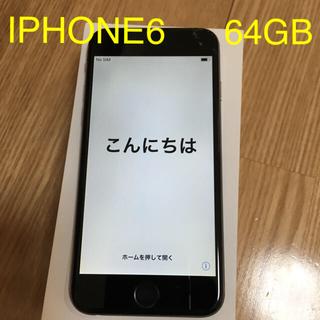 IPHONE6 本体 64GB アイフォン6 au