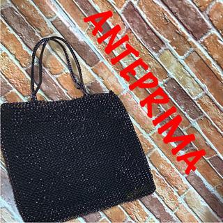アンテプリマ(ANTEPRIMA)のアンテプリマ  ワイヤーバッグ   ハンドバッグ(ハンドバッグ)