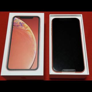 アップル(Apple)の新品未使用 iphone XR 256GB SIMフリー ネットワーク利用制限〇(スマートフォン本体)