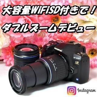 オリンパス(OLYMPUS)の★ダブルレンズデビューならコレ!★iPhone転送★オリンパス E-520(デジタル一眼)