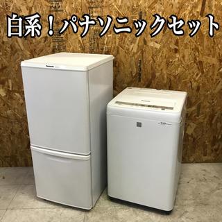 パナソニック(Panasonic)のグーリーンハウス様専用白系!パナソニック 家電セット 2点 洗濯機 冷蔵庫(冷蔵庫)