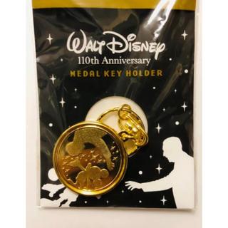 ディズニー(Disney)のウォルト ディズニー 110th アニバーサリー メダル キーホルダー(キーホルダー)