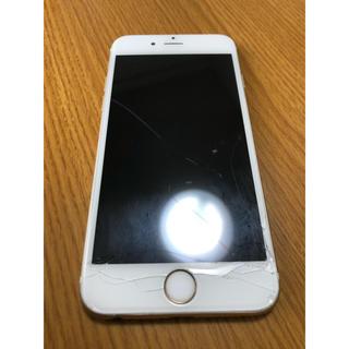 アップル(Apple)のiphone6s  au 128GB gold(スマートフォン本体)