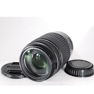 ペンタックス(PENTAX)の❤遠くの景色も綺麗に撮影♪❤PENTAX ペンタックス DAL 55-300mm(レンズ(ズーム))