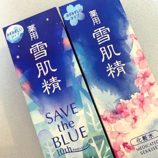 セッキセイ(雪肌精)の【新品】雪肌精 化粧水 ビックサイズ(化粧水 / ローション)