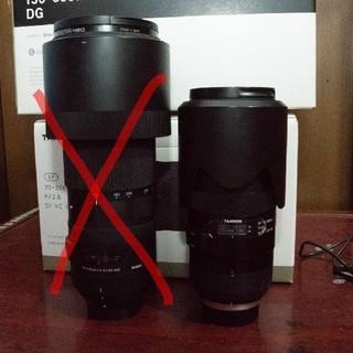 タムロン(TAMRON)のTAMRON 70-200 F2.8 G2 NikonFマウント(レンズ(ズーム))