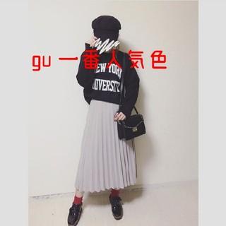 ジーユー(GU)のgu プリーツミディスカート M グレー(ロングスカート)