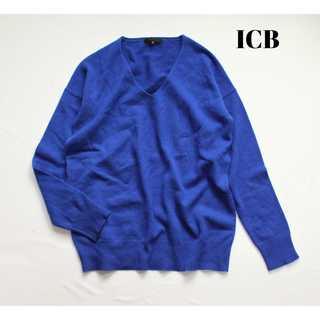 アイシービー(ICB)のICB★カシミヤ混 Vネックニットトップス S 鮮やかブルー ふわふわ 通勤♪(ニット/セーター)