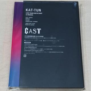 KAT-TUN LIVE TOUR 2018 CAST 初回生産限定盤 DVD