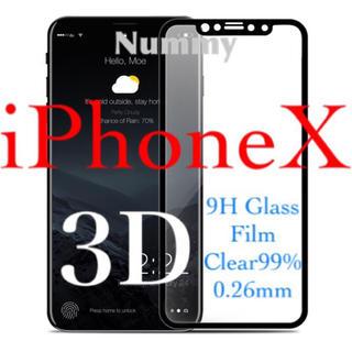 iPhone - iPhoneX  iPhoneXS ガラスフィルム
