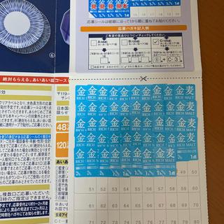 タチキチ(たち吉)の金麦シール 48点 (その他)