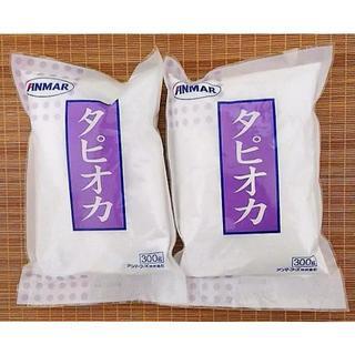 ☆新品・未使用☆タピオカ粉300gx2袋(米/穀物)