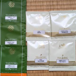 ルピシア(LUPICIA)のルピシア 7点セット(茶)