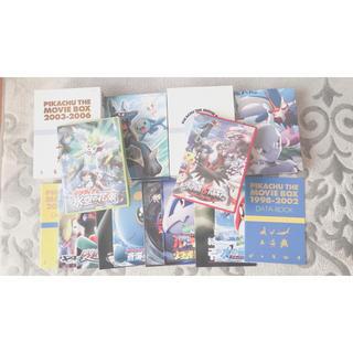 ポケモン(ポケモン)のポケモン DVD&ポスター セット(アニメ)