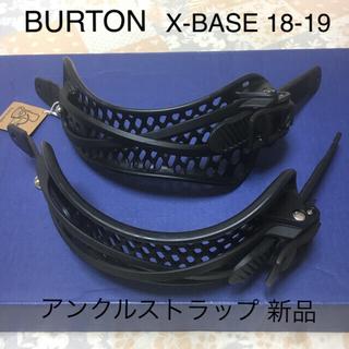 BURTON - アンクルストラップ BURTON X-BASE 18-19 新品 サイズ M