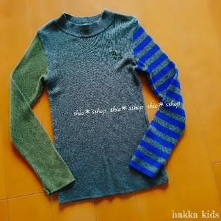 ハッカキッズ(hakka kids)の【hakka kids】胸元刺繍 ボーダー 長袖ニット 130(ニット)