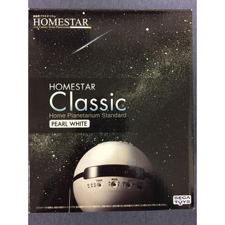 セガ(SEGA)のいか様専用!HOMESTAR Classic 家庭用 プラネタリウム 星座(その他)